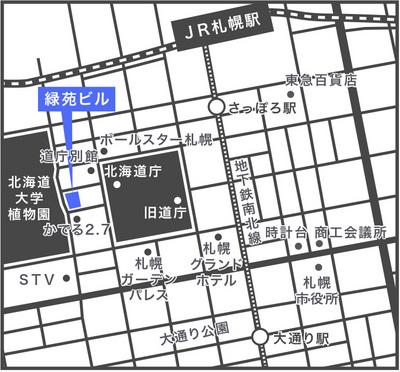 北海道事務所 アクセスマップ