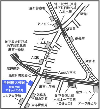 本部 アクセスマップ