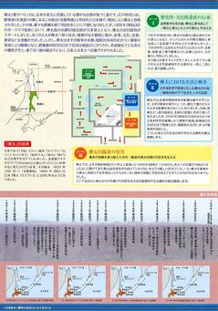 obihiro_b.jpg