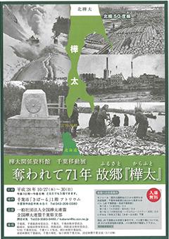 kawasaki_f.jpg